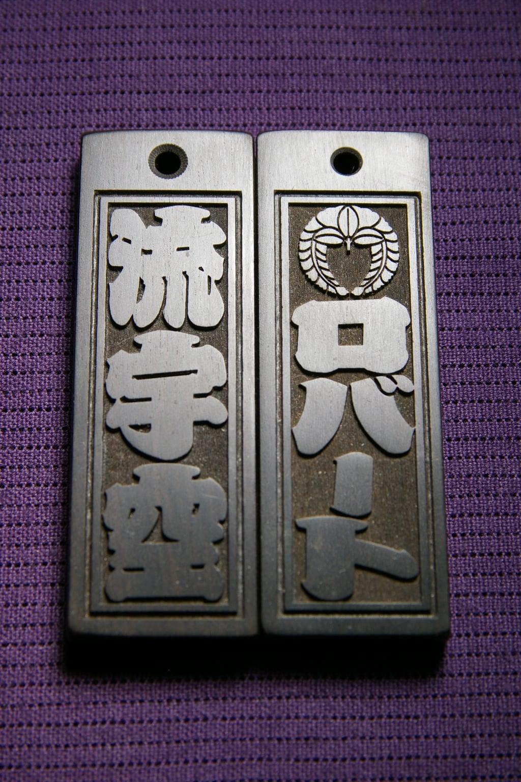 アルファベットから「ひらがな・漢字」の変換サポート致します。