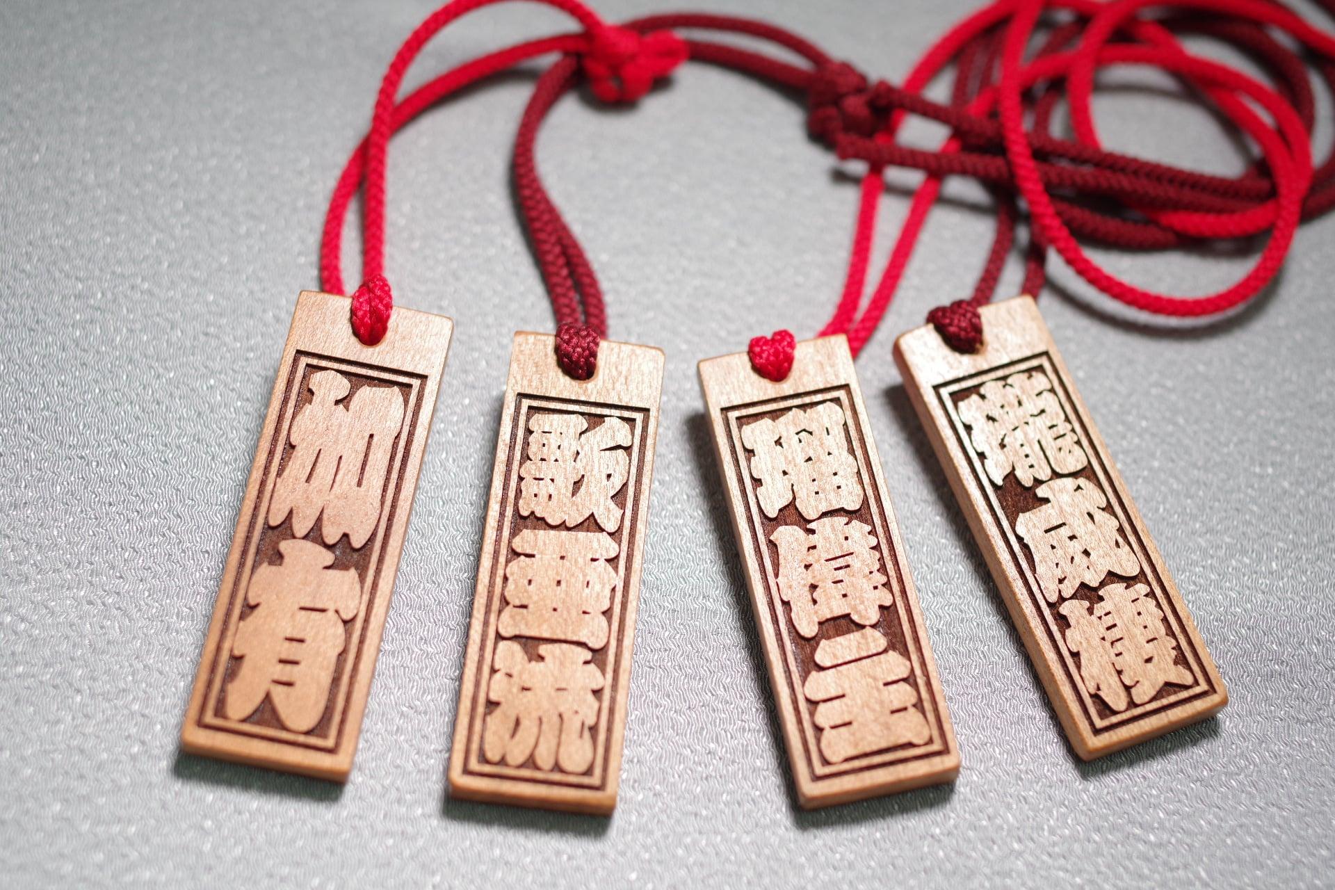 「漢字の当て字」選び方とアドバイス~外国の方へ日本らしい木札のギフト
