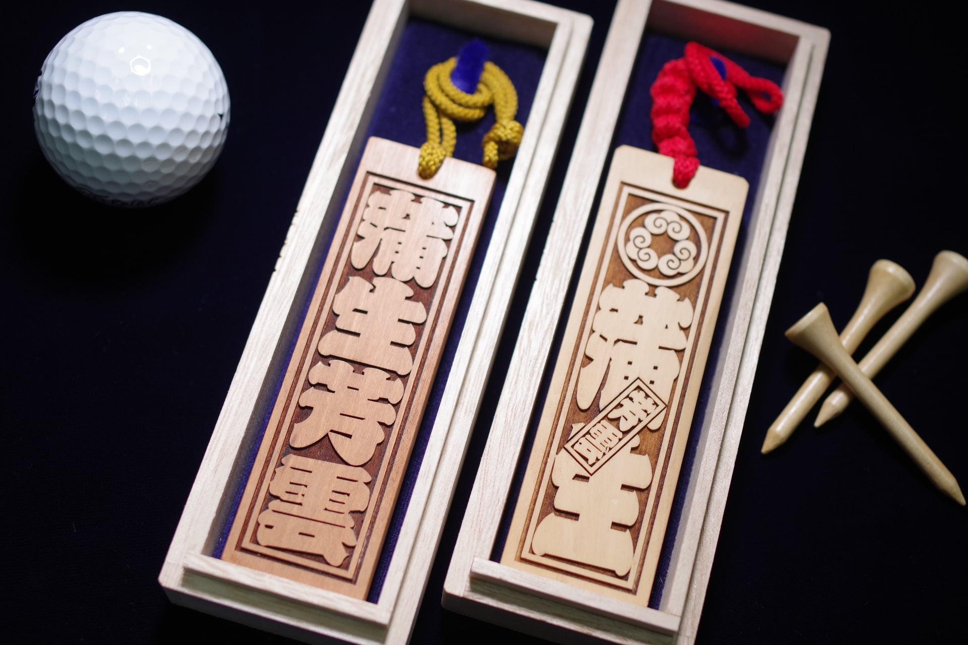 ゴルフネームタグ,和風ネームプレート木札の人気の彫刻パターン