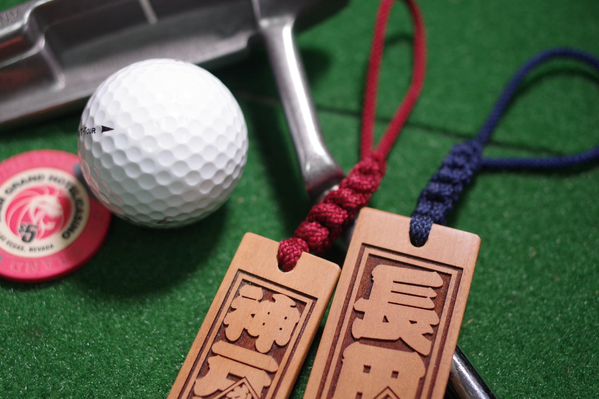 ゴルフネームタグで読みにくい名前を一目で読める!粋で和風な自然素材「木札」