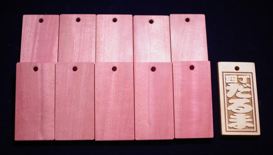 ピンクアイボリー木札 だるま札